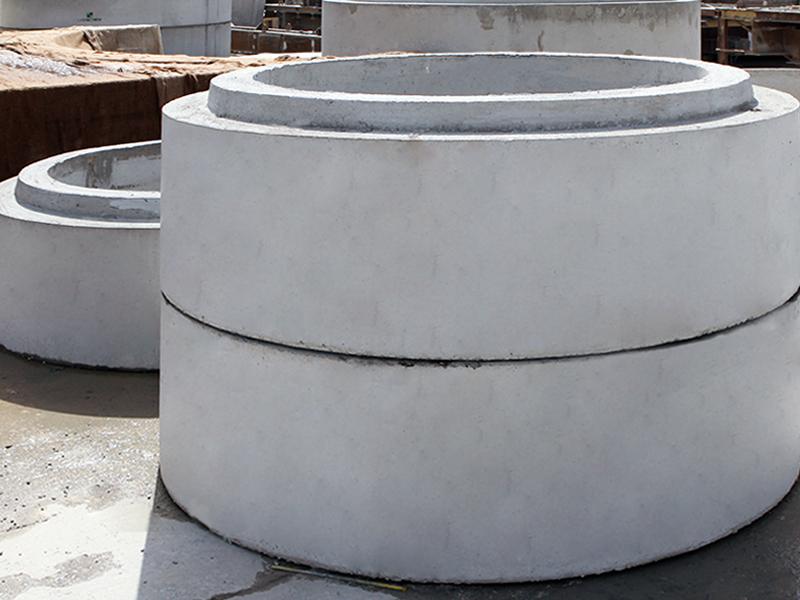UC Manhole